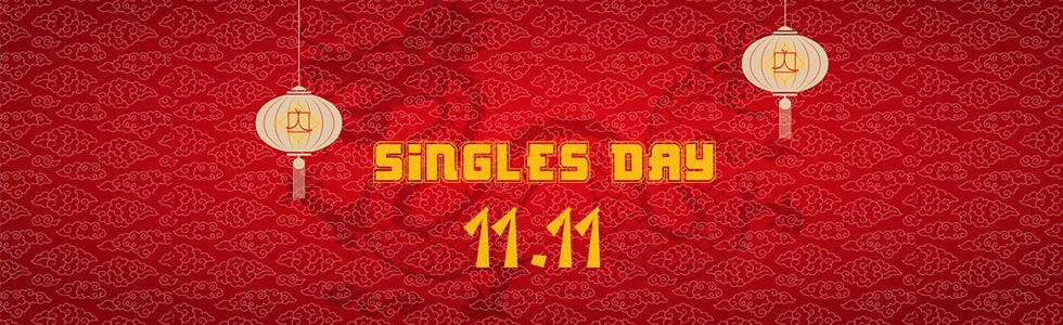cabecera-singles-day